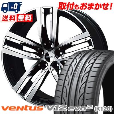 245/40R20 HANKOOK ハンコック VENTUS V12 evo2 K120 ベンタス V12 エボ2 K120 ESTATUS Style-ZTR エステイタス スタイルZTR サマータイヤホイール4本セット