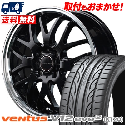 195/50R15 82V HANKOOK ハンコック VENTUS V12 evo2 K120 ベンタス V12 エボ2 K120 VERTEC ONE EXE10 ヴァーテックワン エグゼ10 サマータイヤホイール4本セット