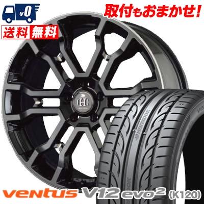225/40R19 HANKOOK ハンコック VENTUS V12 evo2 K120 ベンタス V12 エボ2 K120 RAYS FULL CROSS CROSS SLEEKERS T6 レイズ フルクロス クロススリーカーズ T6 サマータイヤホイール4本セット
