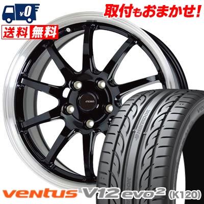 225/45R17 94Y XL HANKOOK ハンコック VENTUS V12 evo2 K120 ベンタス V12 エボ2 K120 G.speed P-04 ジースピード P-04 サマータイヤホイール4本セット