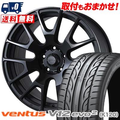 215/45R17 HANKOOK ハンコック VENTUS V12 evo2 K120 ベンタス V12 エボ2 K120 IGNITE XTRACK イグナイト エクストラック サマータイヤホイール4本セット