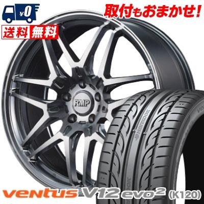 245/40R20 99Y XL HANKOOK ハンコック VENTUS V12 evo2 K120 ベンタス V12 エボ2 K120 RMP-720F RMP-720F サマータイヤホイール4本セット