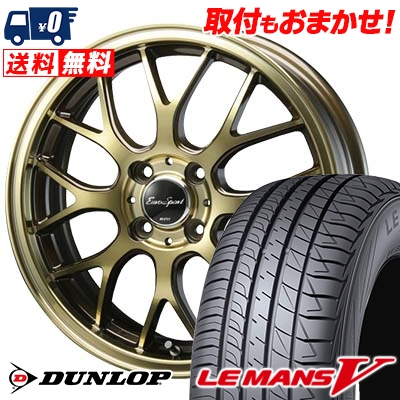 165/45R16 DUNLOP ダンロップ LE MANS 5 LM5 ルマンV(ファイブ) ルマン5 Eouro Sport Type 805 ユーロスポーツ タイプ805 サマータイヤホイール4本セット