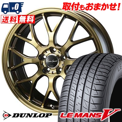 235/50R17 DUNLOP ダンロップ LE MANS 5 LM5 ルマンV(ファイブ) ルマン5 Eouro Sport Type 805 ユーロスポーツ タイプ805 サマータイヤホイール4本セット