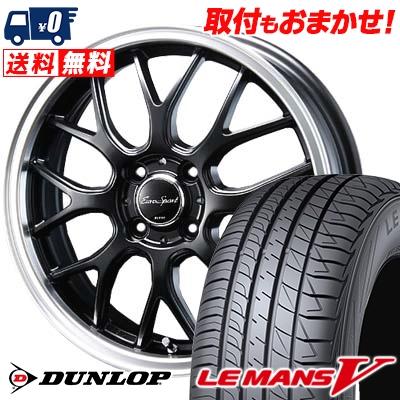 165/55R14 DUNLOP ダンロップ LE MANS 5 ルマン V(ファイブ) LM5 ルマン5 Eoro Sport Type 805 ユーロスポーツ タイプ805 サマータイヤホイール4本セット