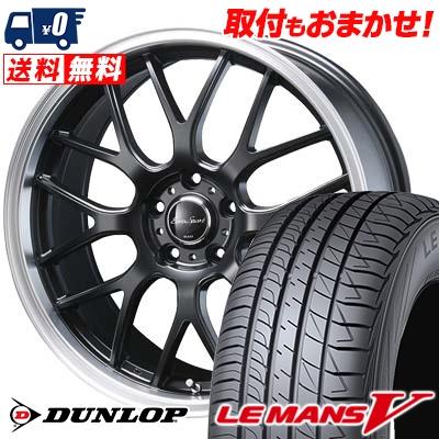 215/50R17 DUNLOP ダンロップ LE MANS 5 ルマン V(ファイブ) LM5 ルマン5 Eoro Sport Type 805 ユーロスポーツ タイプ805 サマータイヤホイール4本セット