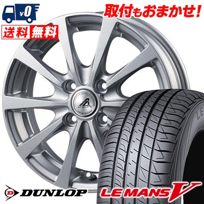 185/60R15 84H DUNLOP ダンロップ LE MANS 5 LM5 ルマンV(ファイブ) ルマン5 AZ SPORTS EX10 AZスポーツ EX10 サマータイヤホイール4本セット