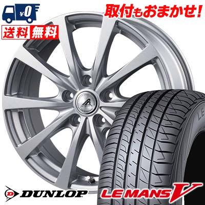 205/55R16 91V DUNLOP ダンロップ LE MANS 5 LM5 ルマンV(ファイブ) ルマン5 AZ SPORTS EX10 AZスポーツ EX10 サマータイヤホイール4本セット
