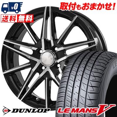 165/60R14 DUNLOP ダンロップ LE MANS 5 ルマン V(ファイブ) LM5 ルマン5 BLONKS TB01 ブロンクス TB01 サマータイヤホイール4本セット