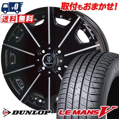 165/60R15 DUNLOP ダンロップ LE MANS 5 ルマン V(ファイブ) LM5 ルマン5 Trafficstar DTX MONOBLOCK トラフィックスター DTX モノブロック サマータイヤホイール4本セット