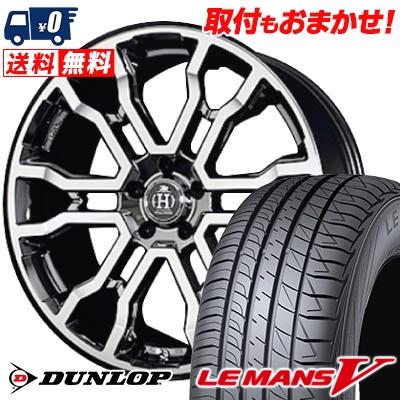 225/45R18 DUNLOP ダンロップ LE MANS 5 ルマン V(ファイブ) LM5 ルマン5 RAYS FULL CROSS CROSS SLEEKERS T6 レイズ フルクロス クロススリーカーズ T6 サマータイヤホイール4本セット