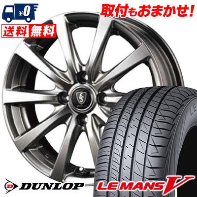 155/65R14 DUNLOP ダンロップ LE MANS 5 ルマン V(ファイブ) LM5 ルマン5 Euro Speed G10 ユーロスピード G10 サマータイヤホイール4本セット