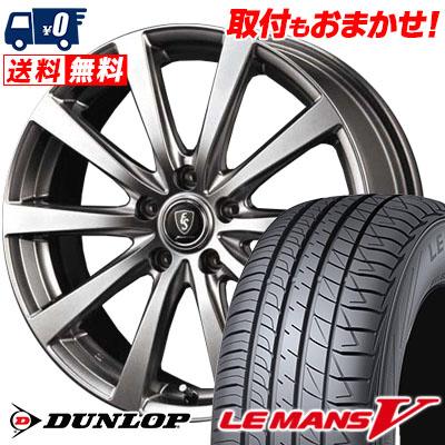 235/50R17 DUNLOP ダンロップ LE MANS 5 ルマン V(ファイブ) LM5 ルマン5 Euro Speed G10 ユーロスピード G10 サマータイヤホイール4本セット