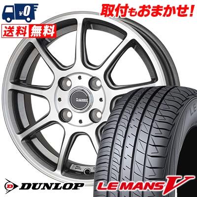 175/70R14 84H DUNLOP ダンロップ LE MANS 5 LM5 ルマンV(ファイブ) ルマン5 G.Speed P-01 Gスピード P-01 サマータイヤホイール4本セット