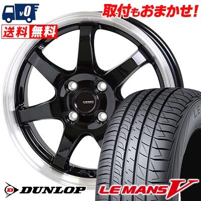185/55R16 83V DUNLOP ダンロップ LE MANS 5 LM5 ルマンV(ファイブ) ルマン5 G.speed P-03 ジースピード P-03 サマータイヤホイール4本セット
