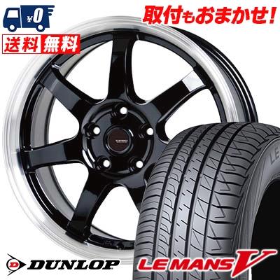 195/60R16 89H DUNLOP ダンロップ LE MANS 5 LM5 ルマンV(ファイブ) ルマン5 G.speed P-03 ジースピード P-03 サマータイヤホイール4本セット
