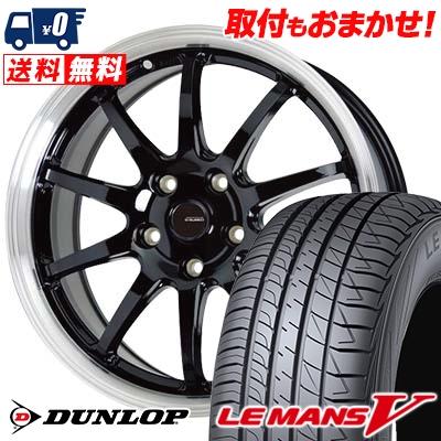 205/55R16 91V DUNLOP ダンロップ LE MANS 5 LM5 ルマンV(ファイブ) ルマン5 G.speed P-04 ジースピード P-04 サマータイヤホイール4本セット