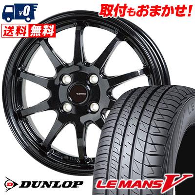 175/60R16 82H DUNLOP ダンロップ LE MANS 5 LM5 ルマンV(ファイブ) ルマン5 G.speed G-04 Gスピード G-04 サマータイヤホイール4本セット