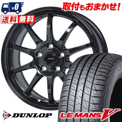 205/55R16 91V DUNLOP ダンロップ LE MANS 5 LM5 ルマンV(ファイブ) ルマン5 G.speed G-04 Gスピード G-04 サマータイヤホイール4本セット
