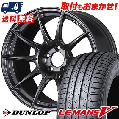 適切な価格 235/50R18 LE DUNLOP ダンロップ LE 235/50R18 MANS 5 LM5 ルマンV(ファイブ) GT ルマン5 SSR GT X01 SSR GT X01 サマータイヤホイール4本セット【取付対象】, スポーツタカハシ:ab1dea61 --- risesuper30.in