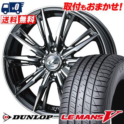 165/55R14 72V DUNLOP ダンロップ LE MANS 5 LM5 ルマンV(ファイブ) ルマン5 WEDS LEONIS GX ウェッズ レオニス GX サマータイヤホイール4本セット