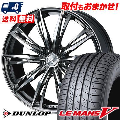 245/45R18 100W XL DUNLOP ダンロップ LE MANS 5 LM5 ルマンV(ファイブ) ルマン5 WEDS LEONIS GX ウェッズ レオニス GX サマータイヤホイール4本セット