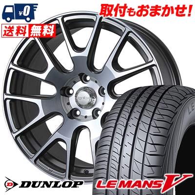 215/60R17 DUNLOP ダンロップ LE MANS 5 LM5 ルマンV(ファイブ) ルマン5 IGNITE XTRACK イグナイト エクストラック サマータイヤホイール4本セット