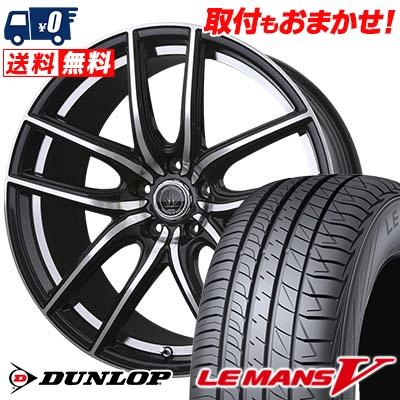 215/50R17 DUNLOP ダンロップ LE MANS 5 LM5 ルマンV(ファイブ) ルマン5 LOXARNY KERAS ロクサーニ ケラス サマータイヤホイール4本セット
