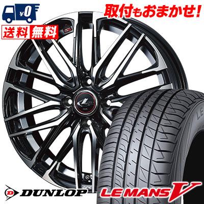 195/45R17 81W DUNLOP ダンロップ LE MANS 5 LM5 ルマンV(ファイブ) ルマン5 WEDS LEONIS SK ウェッズ レオニスSK サマータイヤホイール4本セット
