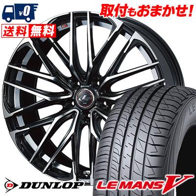 195/60R16 89H DUNLOP ダンロップ LE MANS 5 LM5 ルマンV(ファイブ) ルマン5 WEDS LEONIS SK ウェッズ レオニス SK サマータイヤホイール4本セット