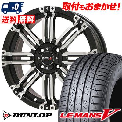 165/60R15 77H DUNLOP ダンロップ LE MANS 5 LM5 ルマンV(ファイブ) ルマン5 B-MUD X Bマッド エックス サマータイヤホイール4本セット