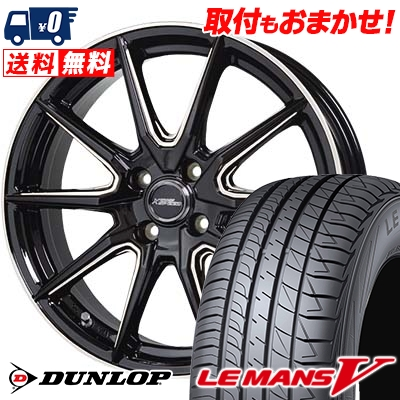 165/60R14 DUNLOP ダンロップ LE MANS 5 ルマン V(ファイブ) LM5 ルマン5 CROSS SPEED PREMIUM RS10 クロススピード プレミアム RS10 サマータイヤホイール4本セット