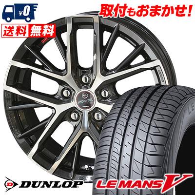 205/55R16 91V DUNLOP ダンロップ LE MANS 5 LM5 ルマンV(ファイブ) ルマン5 SMACK REVILA スマック レヴィラ サマータイヤホイール4本セット