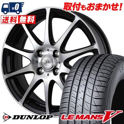 195/55R15 DUNLOP ダンロップ LE MANS 5 ルマン V(ファイブ) LM5 ルマン5 BADX LOXARNY SPORT RS-10 バドックス ロクサーニ スポーツ RS-10 サマータイヤホイール4本セット