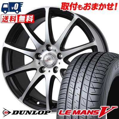 205/65R15 DUNLOP ダンロップ LE MANS 5 ルマン V(ファイブ) LM5 ルマン5 BADX LOXARNY SPORT RS-10 バドックス ロクサーニ スポーツ RS-10 サマータイヤホイール4本セット