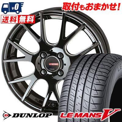 185/55R16 83V DUNLOP ダンロップ LE MANS 5 LM5 ルマンV(ファイブ) ルマン5 CIRCLAR RM-7 サーキュラー RM-7 サマータイヤホイール4本セット