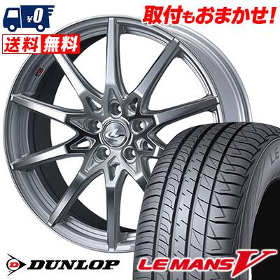 245/35R20 95W XL DUNLOP ダンロップ LE MANS 5 LM5 ルマンV(ファイブ) ルマン5 weds LEONIS SV ウェッズ レオニス SV サマータイヤホイール4本セット