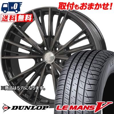 155/65R14 DUNLOP ダンロップ LE MANS 5 ルマン V(ファイブ) LM5 ルマン5 Cliff Climb TC-04 クリフクライム TC04 サマータイヤホイール4本セット