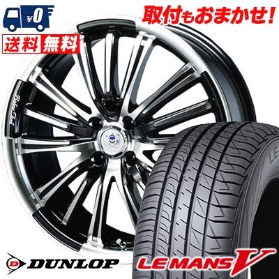 165/60R15 DUNLOP ダンロップ LE MANS 5 ルマン V(ファイブ) LM5 ルマン5 BAHNS TECK VR-01 バーンズテック VR01 サマータイヤホイール4本セット