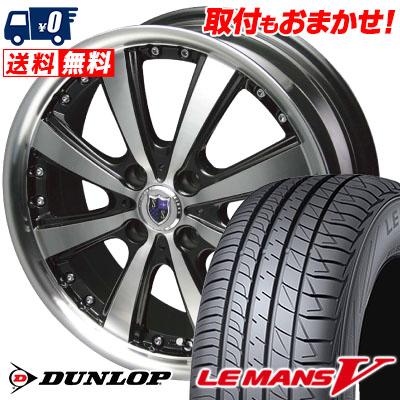 155/65R14 DUNLOP ルマン ダンロップ シュタイナー LE MANS 5 ルマン VS5 V(ファイブ) LM5 ルマン5 STEINER VS-5 シュタイナー VS5 サマータイヤホイール4本セット, 超話題新作:9beca2a3 --- vzdynamic.com