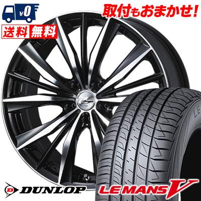 最適な価格 245 ルマン/40R20 DUNLOP レオニス ダンロップ LE MANS 5 V(ファイブ) ルマン V(ファイブ) LM5 ルマン5 weds LEONIS VX ウエッズ レオニス VX サマータイヤホイール4本セット, サミズムラ:acd34af4 --- 14mmk.com