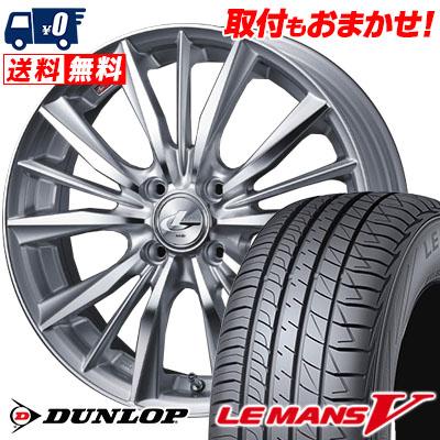 155/65R14 DUNLOP ダンロップ LE MANS 5 ルマン V(ファイブ) LM5 ルマン5 weds LEONIS VX ウエッズ レオニス VX サマータイヤホイール4本セット