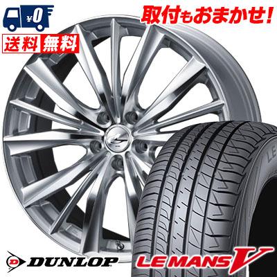 195/65R15 DUNLOP ダンロップ LE MANS 5 ルマン V(ファイブ) LM5 ルマン5 weds LEONIS VX ウエッズ レオニス VX サマータイヤホイール4本セット
