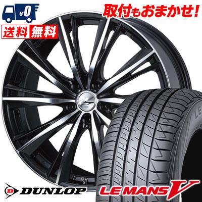 245/50R18 DUNLOP ダンロップ LE MANS 5 ルマン V(ファイブ) LM5 ルマン5 weds LEONIS WX ウエッズ レオニス WX サマータイヤホイール4本セット