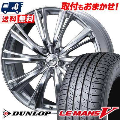 205/65R15 DUNLOP ダンロップ LE MANS 5 ルマン V(ファイブ) LM5 ルマン5 weds LEONIS WX ウエッズ レオニス WX サマータイヤホイール4本セット