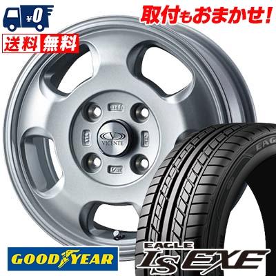 175/60R14 79H Goodyear グッドイヤー LS EXE LS エグゼ VICENTE-05 NV ヴィセンテ05 NV サマータイヤホイール4本セット