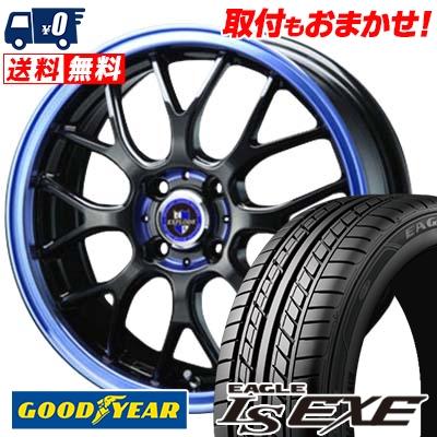 175/60R16 82H Goodyear グッドイヤー LS EXE LS エグゼ EXPLODE-RBM エクスプラウド RBM サマータイヤホイール4本セット