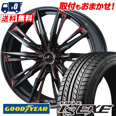225/35R20 90W XL Goodyear グッドイヤー LS EXE LS エグゼ WEDS LEONIS GX ウェッズ レオニス GX サマータイヤホイール4本セット