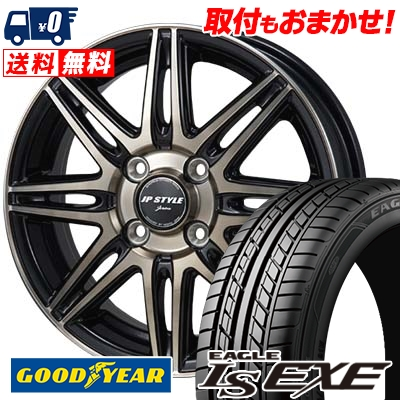 175/60R14 79H Goodyear グッドイヤー LS EXE LS エグゼ JP STYLE JERIVA JPスタイル ジェリバ サマータイヤホイール4本セット