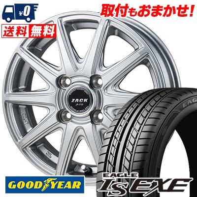 195/50R15 82V Goodyear グッドイヤー LS EXE LS エグゼ ZACK JP-710 ザック ジェイピー710 サマータイヤホイール4本セット